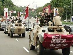 Украинские ветераны-афганцы намерены идти в политику