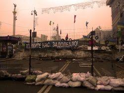 За что борются и страдают активисты Майдана?