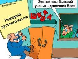 """Файф-о-клок"" у самовара: о русском языке"
