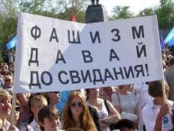 Севастопольцы просят открыть в городе Генконсульство РФ