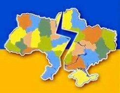 Об инертности Юго-Востока Украины