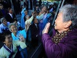Новость на Newsland: Начинаются встречи разделенных войной корейцев