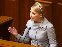 Рада приняла закон, который позволяет освободить Тимошенко
