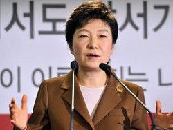 Новость на Newsland: Южная Корея создаст комитет по подготовке к объединению с КНДР