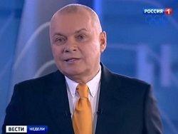Телесюжеты Киселева про Майдан признаны дезинформацией