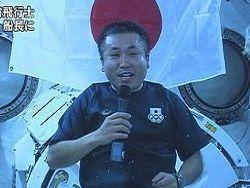 Японский астронавт Ваката примет командование МКС