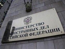 Новость на Newsland: Советнику посольства Украины в Москве вручена нота