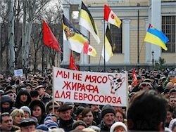 Новость на Newsland: В Одессе тысячи людей собрались под российскими флагами