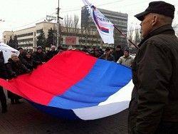 Новость на Newsland: Над зданием обладминистрации в Харькове поднят флаг РФ