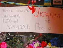 Новость на Newsland: Восток Украины массово выступает против Путина