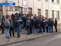 Новость на Newsland: В киевские военкоматы массово приходят добровольцы