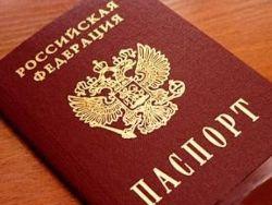 Власти Украины готовы посадить граждан на 10 лет за паспорт РФ