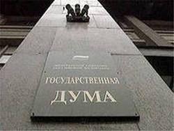 В Госдуму поступил проект о присоединении новых земель