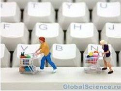 Новость на Newsland: Жители России всё чаще покупают товары через интернет