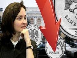 Новость на Newsland: Причин нет, а рубль падает