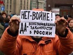 Новость на Newsland: Мэрия Москвы запретила проводить антивоенное шествие