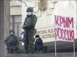 Новость на Newsland: Украинцы настаивают на антитеррористической операции
