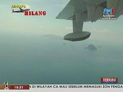 """Малазийский """"Боинг"""" продолжают искать"""