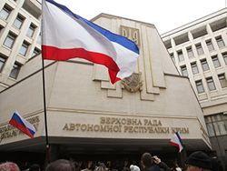 В России подсчитали цену присоединения Крыма
