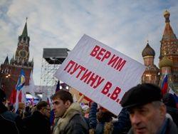 Деятели культуры в России поддержали позицию Путина по Украине