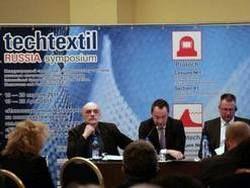 Начала работу выставка Techtextil Russia