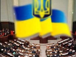 Новость на Newsland: Верховная рада прекратила полномочия Верховного Совета Крыма