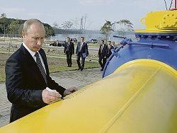 На Украине предложили увеличить стоимость транзита газа в 12 раз
