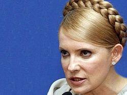Тимошенко: политики должны провести свой собственный Майдан во власти - Цензор.НЕТ 17