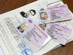 Новые водительские удостоверения появятся в РФ в конце марта