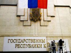 Новость на Newsland: Крым подобен средним дотационным регионам России