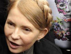 Юлия тимошенко родословная секс видео