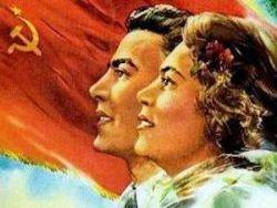 Новость на Newsland: Даёшь социализм!