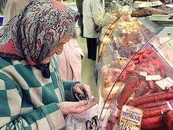 Новость на Newsland: Рост цен: ищи, кому выгодно
