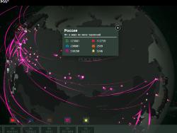 """""""Лаборатория Касперского"""" сделала интерактивную карту киберугроз"""