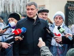 Новость на Newsland: Аваков: Янукович должен давать советы из тюремной камеры