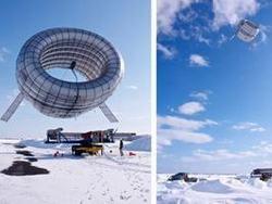 Компания Altaeros Energies испытала ветряной генератор