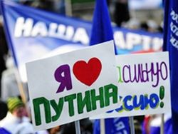 Новость на Newsland: 96% россиян поддерживают принятие Крыма в состав РФ