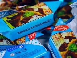 Новость на Newsland: На Украине запрещены российские конфеты