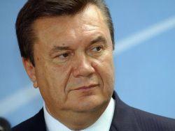 Генпрокуратура Украины выдала ордер на арест Януковича