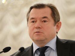 Новость на Newsland: Глазьев: потери ЕС из-за санкций против РФ достигнут 1 трлн евро