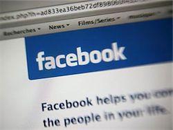 Facebооk запустила собственную интернет-телефонию