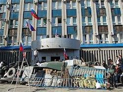 Новость на Newsland: На востоке Украины предложили ввести ЧП