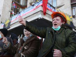 Негры грузия митингуют
