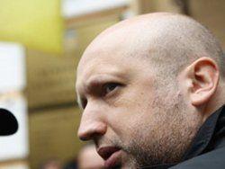 Новость на Newsland: Спецслужбы Украины начинают широкомасштабную операцию