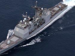 Новость на Newsland: Американский эсминец