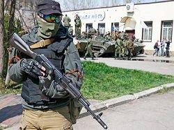 Новость на Newsland: На востоке Украины объявили награду за поимку наемников