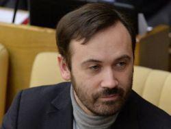 Новость на Newsland: Депутат Госдумы не нашел в Украине бандеровцев-фашистов