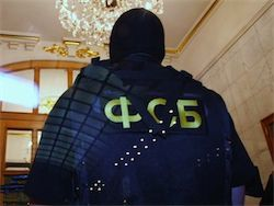 Новость на Newsland: Госдума поддержала расширение полномочий ФСБ