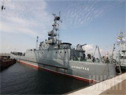 Новость на Newsland: Шесть украинских разблокированных кораблей взяли курс на Одессу