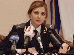 Новость на Newsland: В Крыму доложили о значительном спаде преступности